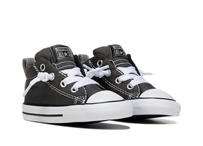 Παπούτσια Αγοριών