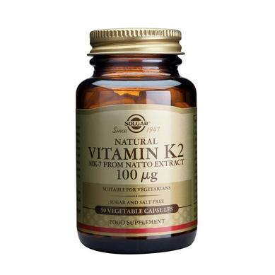 Βιταμίνες & Συμπληρώματα Διατροφής